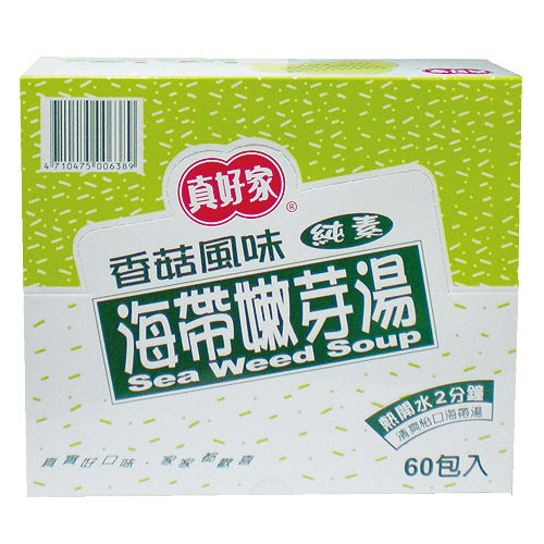 【真好家】香菇海帶嫩芽湯-禮盒(4.5gx60包入)-全素