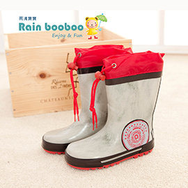 ●Rainbooboo●零碼特惠 小牛仔-兒童時尚橡膠雨鞋/雨靴【鋪綿+加鞋墊+抗滑】~