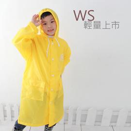 ●橘永JA JA●黃色WS兒童風雨衣G1042