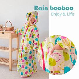 ●橘永JAJA BABY● 米黃蘋果 無毒親子雨衣 / 兒童雨衣105-150CM【 G1001】