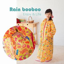 ●Rain booboo● 黃色斑馬 無毒親子雨衣 / 兒童雨衣 / 時尚雨衣150CM以上 G1008