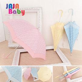 ●Rainbooboo - 韓系商品-小方格兒童雨傘/晴傘! 【抗UV】