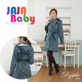 ◎JAJA BABY◎日本風行 時尚風衣 小資OL 雙排扣 防水/透氣機能性 典雅風衣修身款 海軍藍