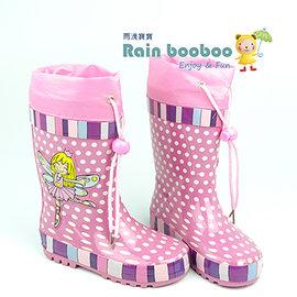 Rain booboo 蝴蝶仙子 兒童雨鞋/雨靴 【鋪綿+加墊+抗滑】橡膠環保抗菌【PA003】