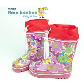 Rain booboo 繽紛紫小花 兒童雨鞋/雨靴 【鋪綿+加墊+抗滑】橡膠環保抗菌