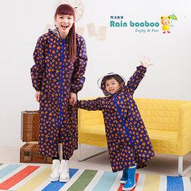 ●Rainbooboo雨滴寶寶● 紫底星星 無毒親子雨衣 / 兒童雨衣〈兒童〉【 G1041】