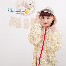 ●Rainbooboo雨滴寶寶●黃底小碎花 時尚風雨衣〈大人〉【 G1052】