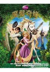 迪士尼公主:魔髮奇緣