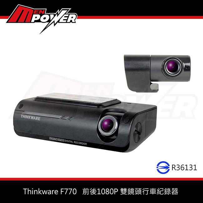 【禾笙科技】免運 內附16G高速記憶卡 THINKWARE F770 前後1080P 雙鏡頭行車紀錄器 WIFI GPS