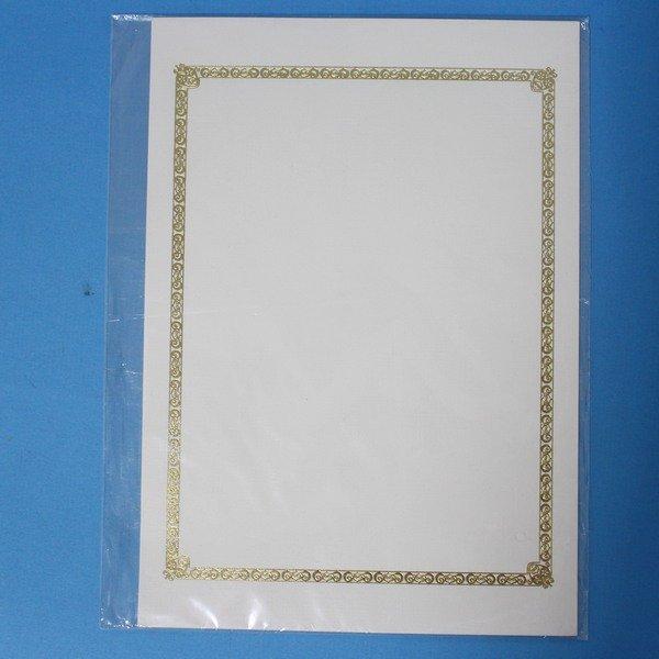 A5空白獎狀紙 268A5-4 空白聘書紙 空白感謝狀紙 空白證書紙(空白.熱心)/一包8張入{定40}