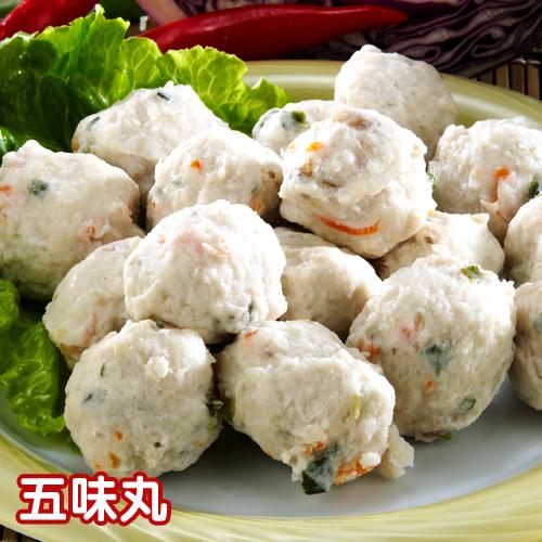 史家庄★五味丸(300g)-魚丸、火鍋料、過年團圓菜火鍋推薦