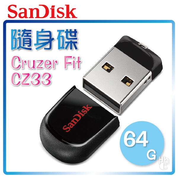 ➤USB【和信嘉】SanDisk Cruzer Fit CZ33 64G 隨身碟 魔豆碟 公司貨 原廠保固兩年