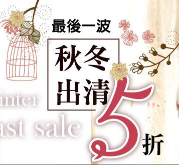 【論騰整合行銷設計】BN-950px-BN101 Banner