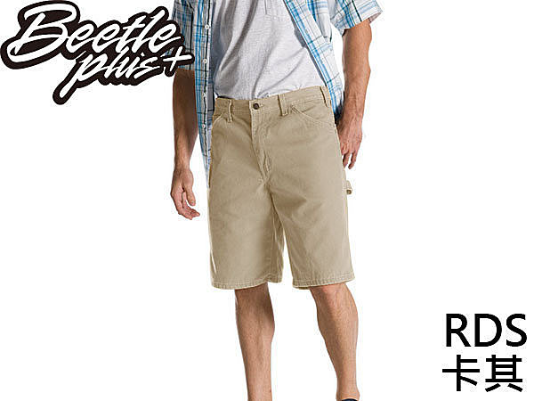 BEETLE PLUS DICKIES RELAXED FIT DX 201 RDS SHORTS 卡其 工作短褲 帆布
