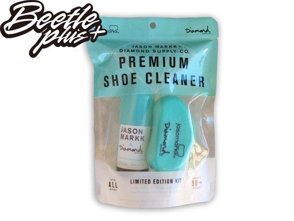 BEETLE PLUS 台灣代理 JASON MARKK X DIAMOND 聯名 2盎司 PREMIUM KIT 球鞋保養 清潔組 JORDAN NIKE ADIDAS REEBOK PUMP VANS