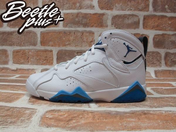 BEETLE PLUS NIKE AIR JORDAN 7 FRENCH BLUE GS 法國藍 白藍 喬丹 北卡 女鞋 304774-107
