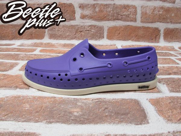 西門町 BEETLE PLUS 2012 NATIVE HOWARD 奶油底 JELLYBEAN PURPLE 葡萄 紫 帆船鞋 GLM11-541