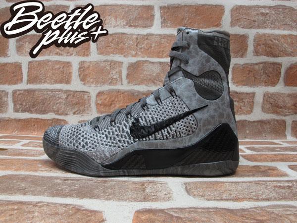 BEETLE PLUS 全新 NIKE KOBE IX ELITE XDR DETAIL 灰黑 大理石 編織 高筒 男鞋 641714-004
