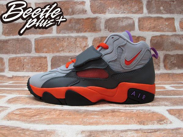 BEETLE PLUS NIKE AIR SPEED TURF GS TRAINER 灰 橘粉 女鞋 籃球鞋 535735-085