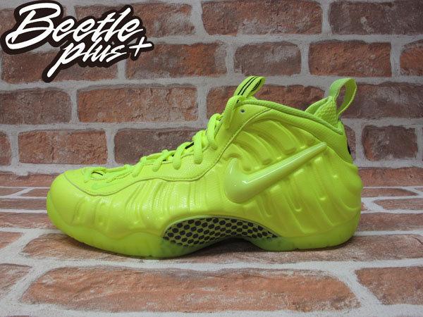 BEETLE PLUS NIKE AIR FOAMPOSITE PRO VOLT 螢光黃 太空鞋 624041-700