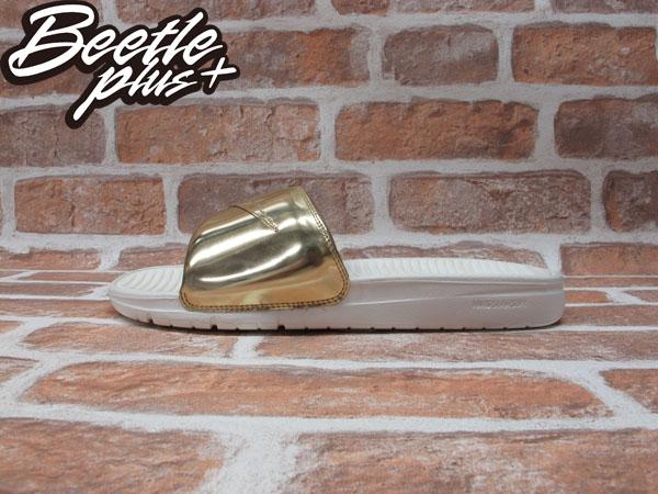 BEETLE PLUS 全新 台灣未發 NIKE BENASSI SOLARSOFT SOLID SP LIQUID METAL 金 拖鞋 限量 696116-770