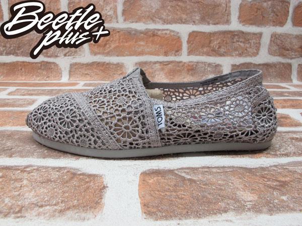 BEETLE PLUS 全新 TOMS SILVER MOROCCO CROCHET WOMEN'S CLASSICS 女鞋 銀灰色 縷空 蕾絲 雕花 TOMS-032