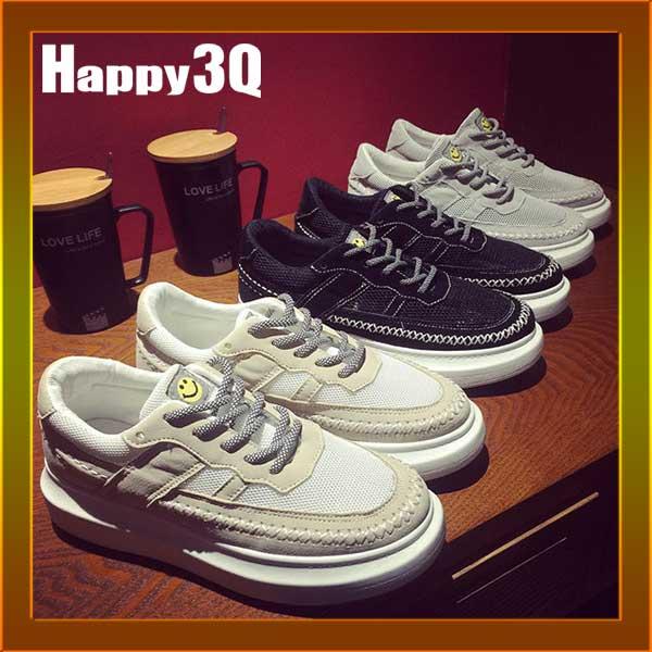 微笑臉綁帶內增高運動鞋平底低筒滑板鞋休閒鞋-黑/灰/黃35-39【AAA0798】