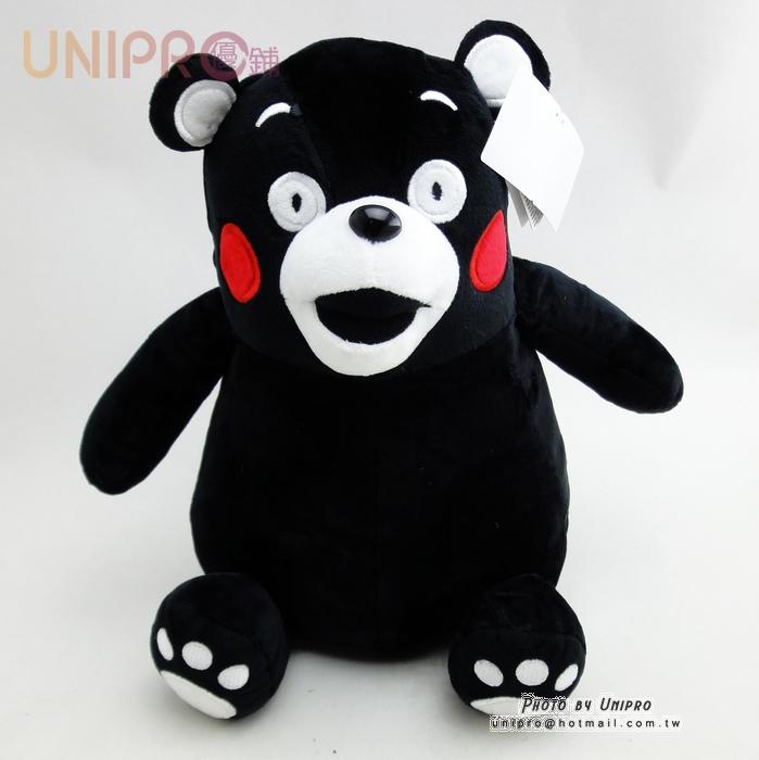 【UNIPRO】日本熊本熊 KUMAMON 33公分 坐姿 絨毛玩偶 娃娃 禮物