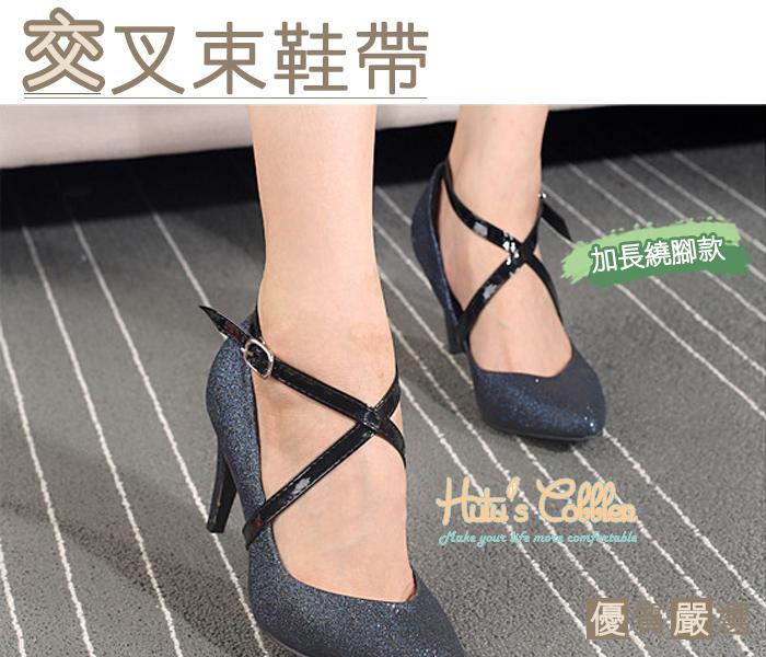 ○糊塗鞋匠○ 優質鞋材 G91 交叉束鞋帶 舞鞋必備 高跟鞋不脫落 鞋束帶 絨面 漆皮 多款