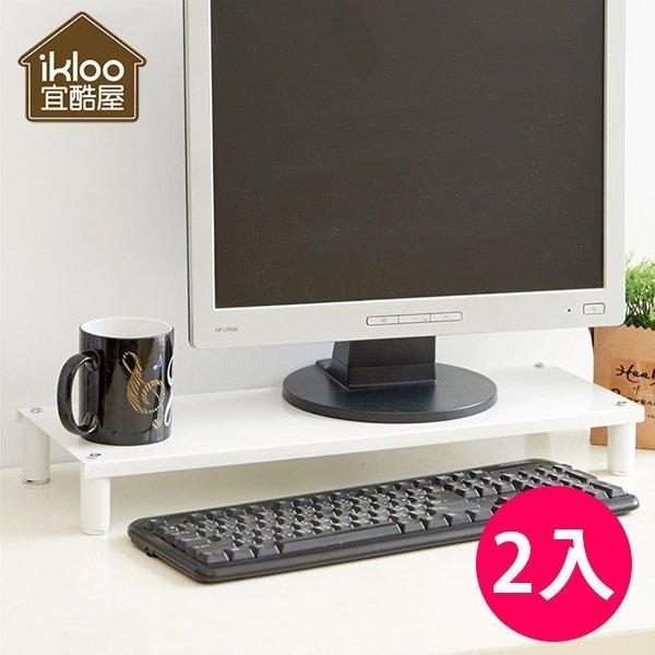 BO雜貨【YV3770】ikloo~省空間桌上鍵盤架 螢幕架 電腦增高架 ㄇ型架 桌上置物架 (兩入)