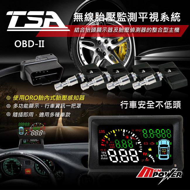 【禾笙科技】TSA S500-T 無線胎壓監測 HUD OBDII 抬頭顯示器 (胎內式) ~ 車速 轉速 水溫 電壓 S500 OBD2