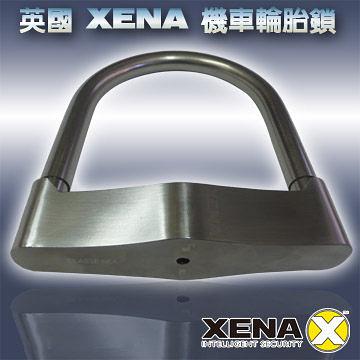 【禾笙科技】XENA XSU-170 U型機車防盜大鎖