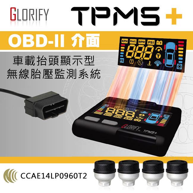 【禾笙科技】GLORIFY TPMS+ (T101) OBDII 車載抬頭顯示器無線胎壓監測系統