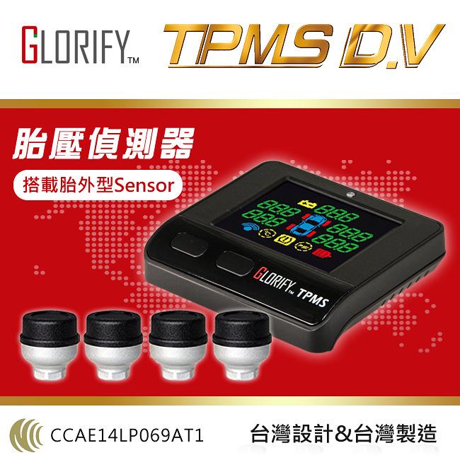 【禾笙科技】 GLORIFY TPMS D.V (T205) 無線胎壓偵測器~ 純胎壓功能