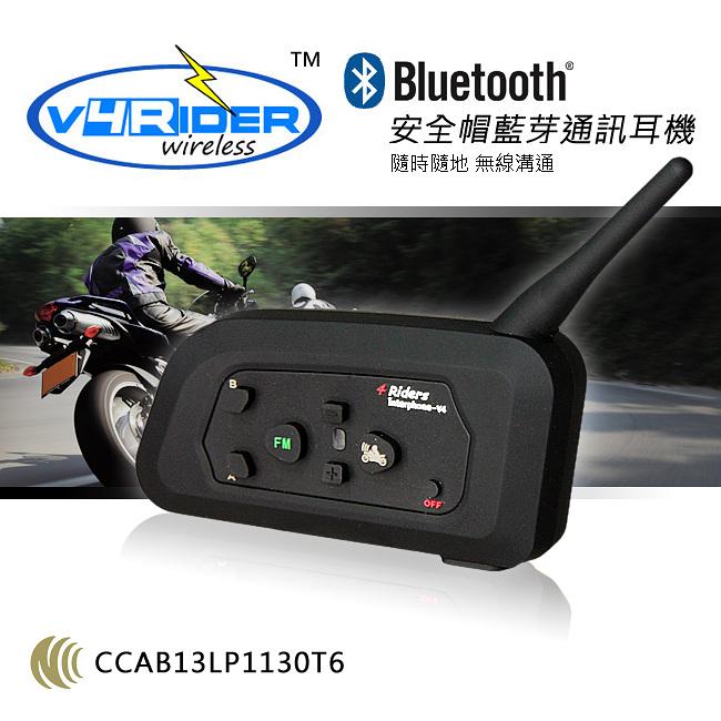 【禾笙科技】重機/機車騎士 V4 Riders 安全帽藍芽通訊耳機