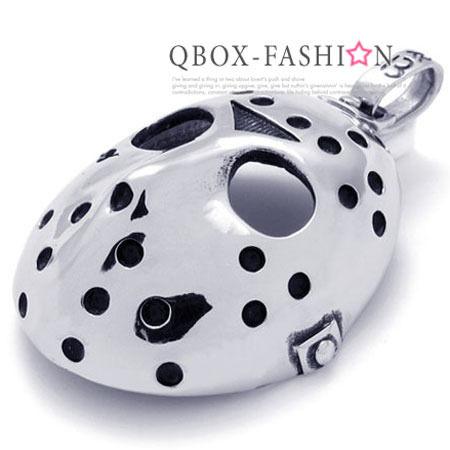 《 QBOX 》FASHION 飾品【W10021010】精緻黑色星期五傑森面具收藏316L鈦鋼墬子項鍊