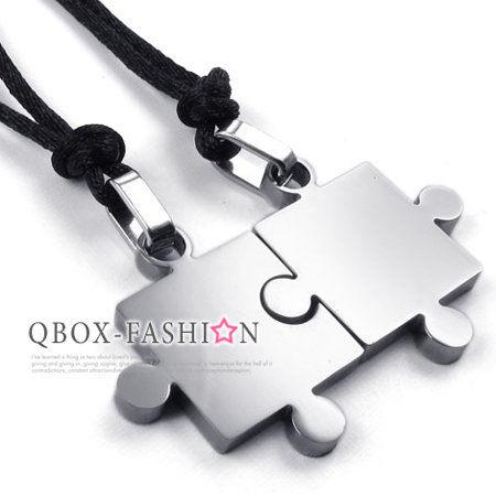 《 QBOX 》FASHION 飾品【W10022652】精緻個性情侶拼圖316L鈦鋼墬子項鍊(銀色)