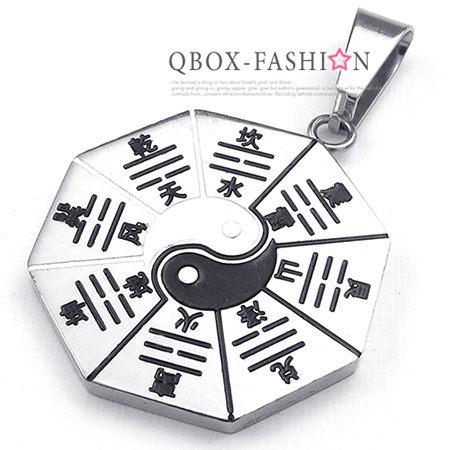 《 QBOX 》FASHION 飾品【W10023420】精緻個性太極八卦圖316L鈦鋼墬子項鍊(銀)