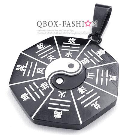 《 QBOX 》FASHION 飾品【W10023555】精緻個性太極八卦圖316L鈦鋼墬子項鍊(黑)