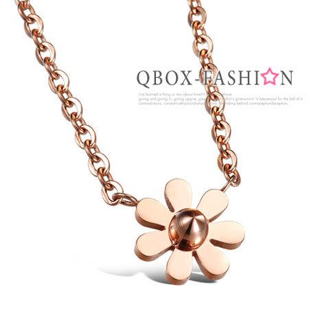 《 QBOX 》FASHION 飾品【W2014N876】精緻小雛菊玫瑰K金316L鈦鋼墬子項鍊/耳環(贈耳環)