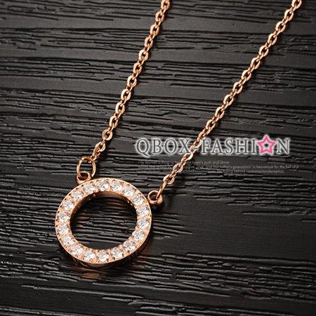 《 QBOX 》FASHION 飾品【W2014N910】精緻韓系幸福圈鑽玫瑰K金316L鈦鋼墬子項鍊