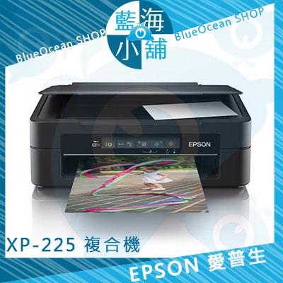 EPSON 愛普生 XP-225四合一Wifi雲端超值複合機