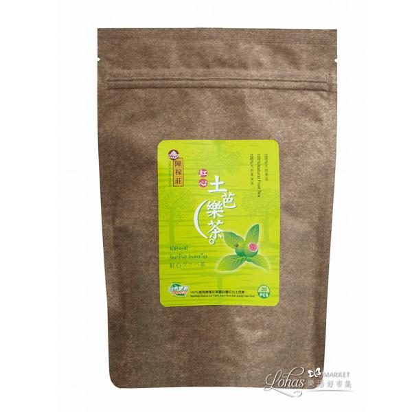 【陳稼莊】紅心土芭樂茶-夾鏈袋(5gX20包)
