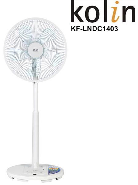 KF-LNDC1403【歌林】14吋DC遙控桌立扇 保固免運-隆美家電