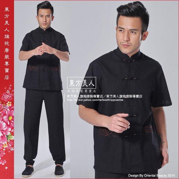 東方美人旗袍唐裝專賣店 雙吉。男士棉麻短袖唐裝上衣 (黑色)