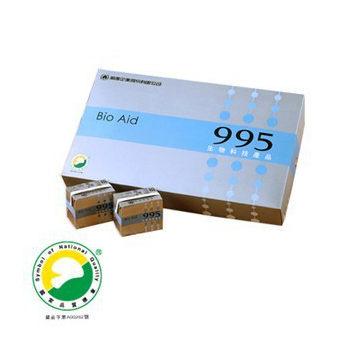 葡眾995生技營養品