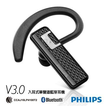【迪特軍3C】PHILIPS 飛利浦 入耳式藍牙耳機 SHB1500