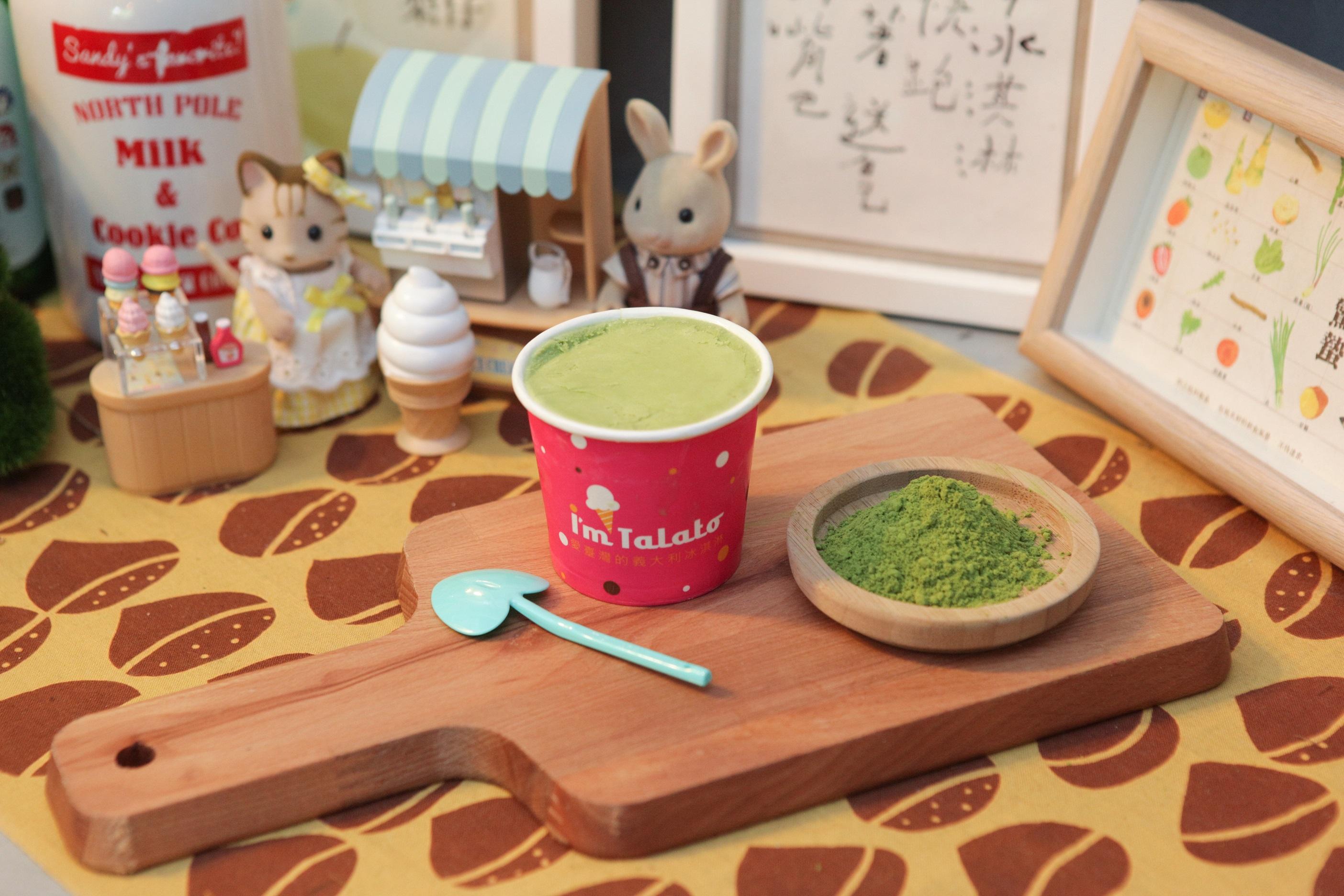 [i'm talato 義式冰淇淋] 峨嵋抹茶冰淇淋120ml/杯