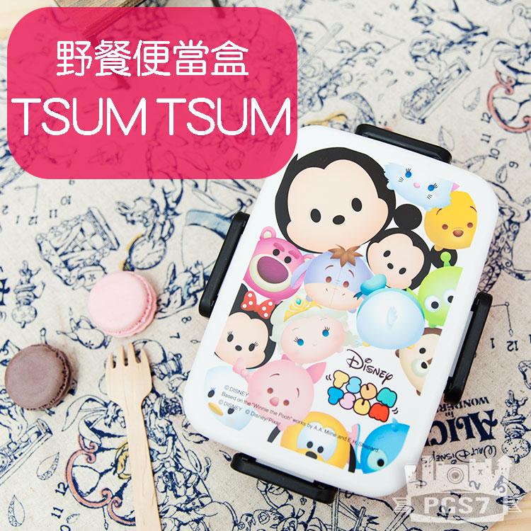 PGS7 日本迪士尼系列商品 - 迪士尼 TSUM TSUM 造型 野餐 便當盒 保鮮盒 愛心便當 餐盒