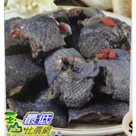 %[需低溫宅配每週五出貨] COSCO KIRKLAND SIGNATURE 台灣烏骨雞切塊 CHOPPED BLACK CHICKEN 1.5KG C32971